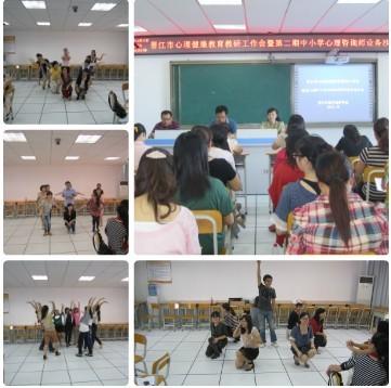 ...侨声中学的蔡老师给我们带来了一个新的实在的建议不同学校...